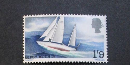 Sir Francis Chichester's world voyage stamp, GB, Elizabeth II, SG ref: 751, MNH