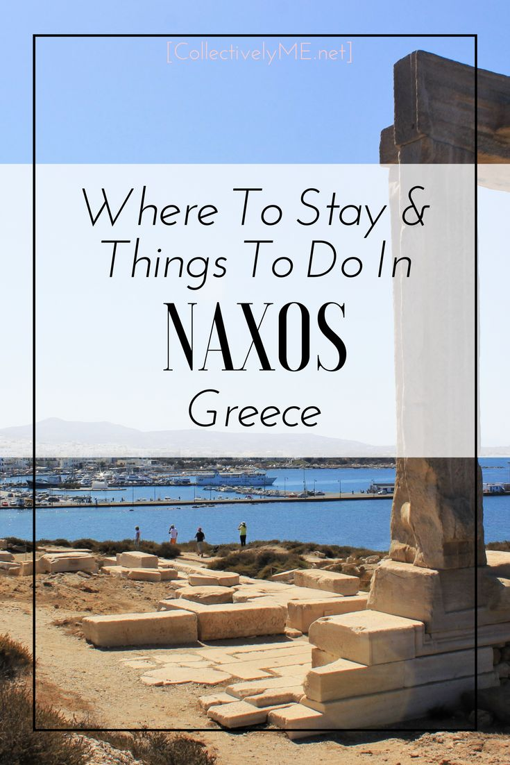 Naxos Greece a hidden beauty on the Aegean sea. Find out the best place to stay and what to do with your time in this beautiful place! Did someone say cocktails on the beach ! Find out all the details at CollectivelyMe.net! #greece #Greekislands #Naxos