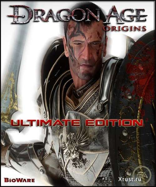 """Dragon Age: Origins - Ultimate Edition (2010/RUS/ENG/License) http://xrust.ru/games/download_games/294769-dragon-age-origins-ultimate-edition-2010-rus-eng-license.html   В """"Dragon Age: Origins"""" игроку предстоит взять на себя роль Серого Стража, одного из последних представителей древнего ордена. Когда миру угрожает зло, стремящееся уничтожить все живое, нужен герой, способный объединить раздробленные земли и уничтожить дракона по имени Архидемон. Ради восстановления мира игроку предстоит…"""