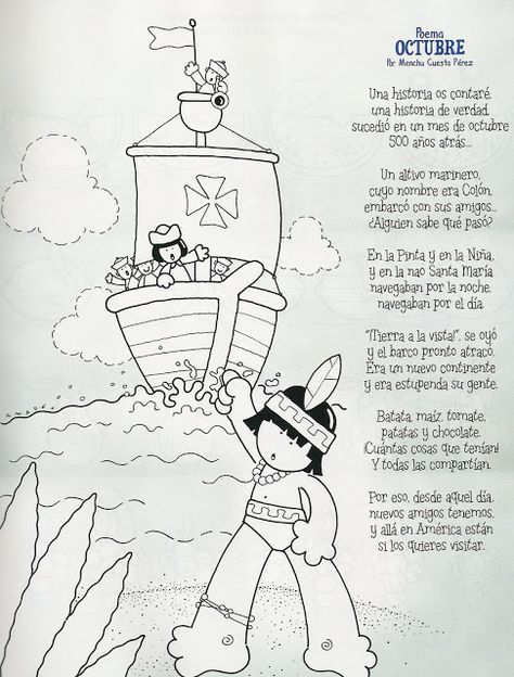 Menta Más Chocolate - RECURSOS PARA EDUCACIÓN INFANTIL: Poesías sobre CRISTOBAL COLON