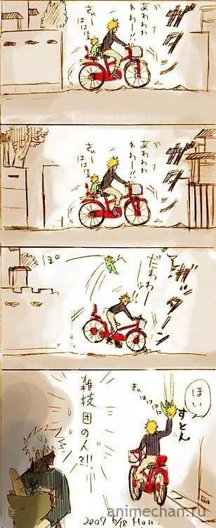 How to catch a flying baby.By Minato