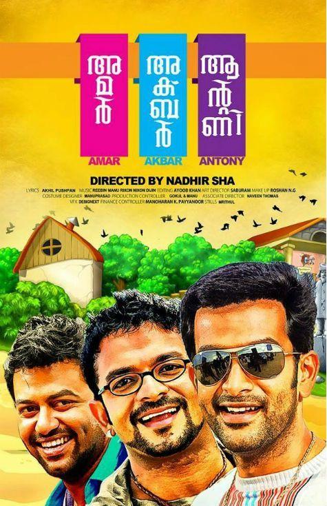 Amar Akbar Anthony (2015) Watch Free Malayalam Movie