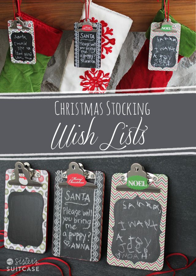 Christmas Stocking Wish Lists