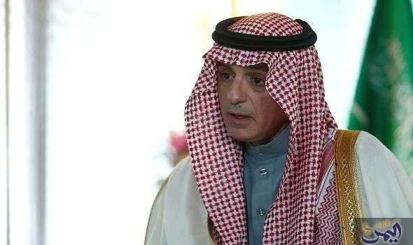 الرياض وطهران في ميونيخ لا سلام في اليمن قال وزير الخارجية السعودي الأمير فيصل الحوثيين حرب اليمن إيران السعودية Www Al In 2020 Time Hacks Tool Hacks Champion