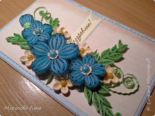 Открытка День рождения Квиллинг открытка Бумага Бусины фото 3