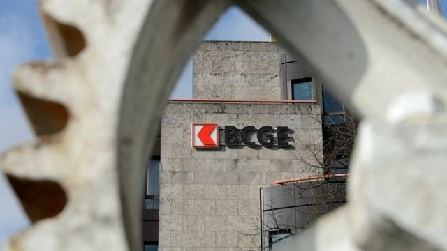 La BCGE introduit l'action nominative unique