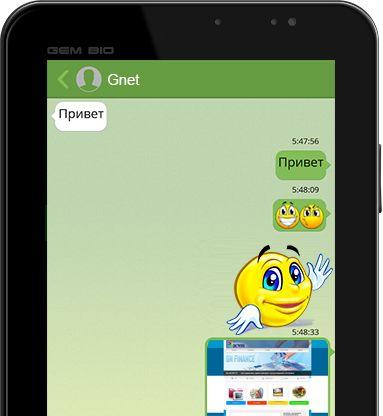 Что такое Gem? Gem - это многофункциональное мобильное приложение — мессенджер, позволяющий передавать текстовые сообщения, фото, аудио и видео файлы. Его основной функцией является возможность осуществлять бесплатные звонки высокого качества по всему миру. http://potapov.go-gem.biz/