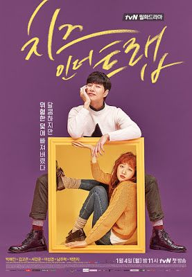 Mavi Günlük: Cheese in the Trap