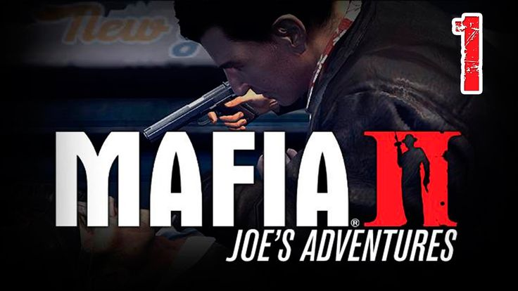 MAFIA 2 - JOE'S ADVENTURES - ДЖО НАЧАЛО КОНЦА#1 (PC)