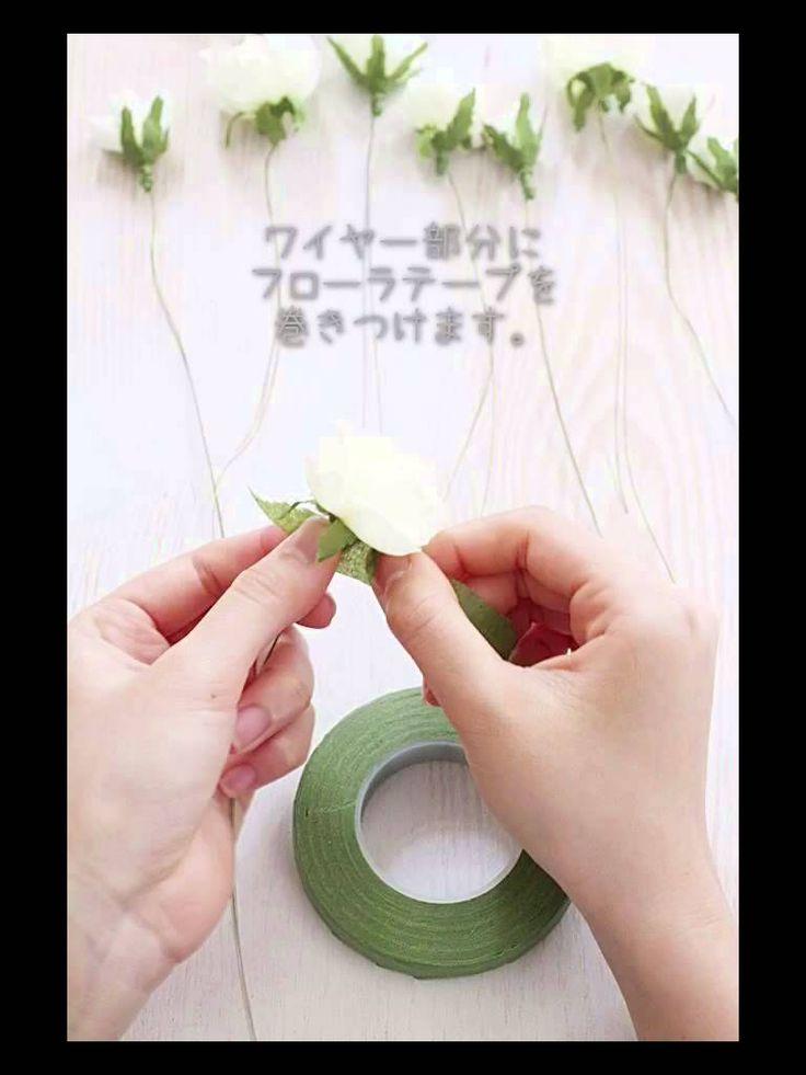 手軽な材料で作るシンプル花冠の作り方を写真でご紹介