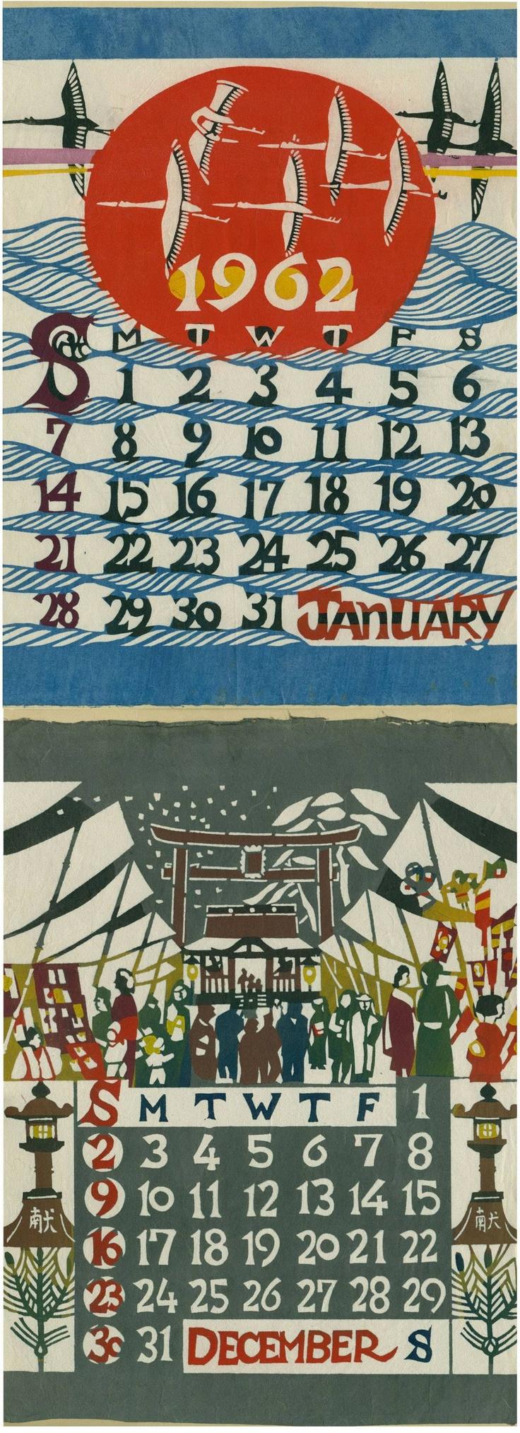 1962 calendar - Keisuke Serizawa (芹沢 銈介 Serizawa Keisuke?, May 13, 1895 - April 5, 1984)