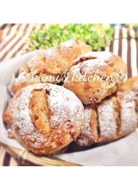 全粒粉パン♡ナッツとドライフルーツで♡ by kumi0901 [クックパッド] 簡単おいしいみんなのレシピが230万品