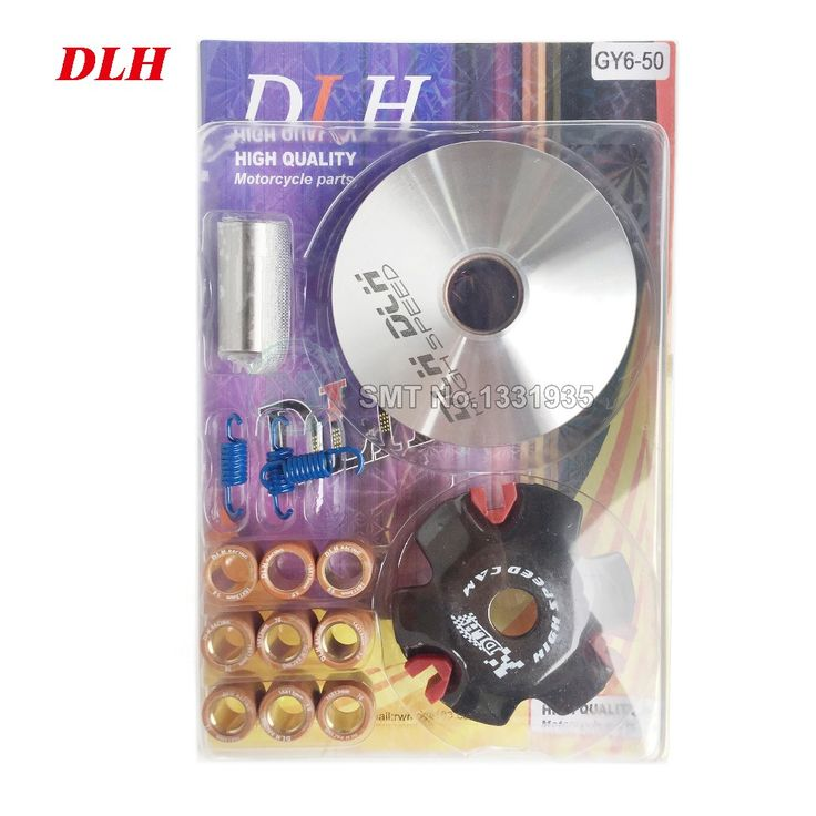 buy dlh mortorcycle scooter moped atv cvt variator kit front clutch drive pulley for gy6 50 dio50 #scooter #accessories