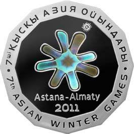 7th Winter Asian Games 2011 – Astana-Almaty – 500 Tenge – Kazakhstan – silver coin