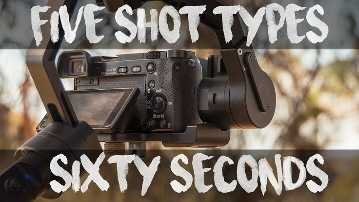 Gimbal Stabilizer Shots - 5 Shot Types in a Minute