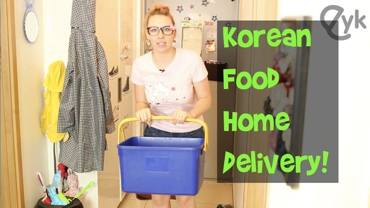 Korean Food Delivery: It's too rainy for us to go out today, so we order some Korean Food Delivery and show you how it's done