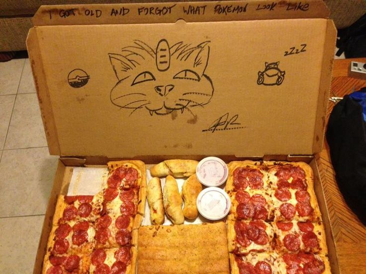 funny pizza delivery instructions