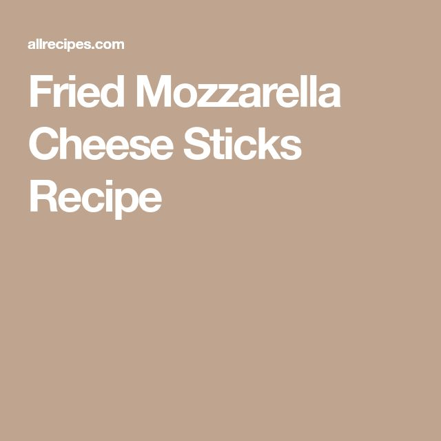 how to make mozzarella sticks without a deep fryer