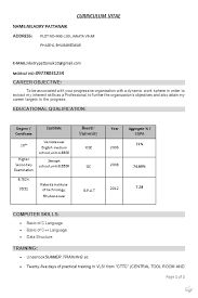 resume format freshers resume format for on cus freshers