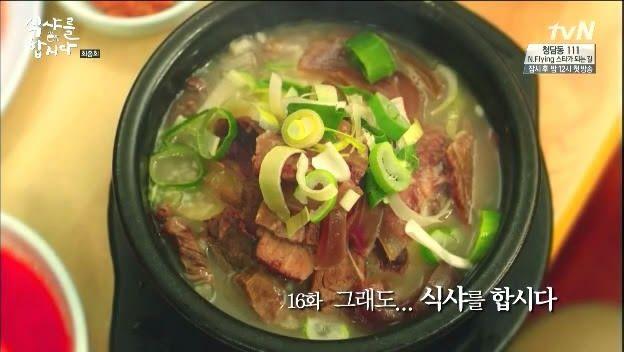 sup daging sapi.... ^_^