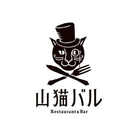 Wildcat - Kenichi Mearashi (April Inc)