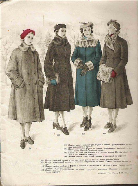 О, эти платья 50-х! Они возвращаются!. Обсуждение на LiveInternet - Российский Сервис Онлайн-Дневников