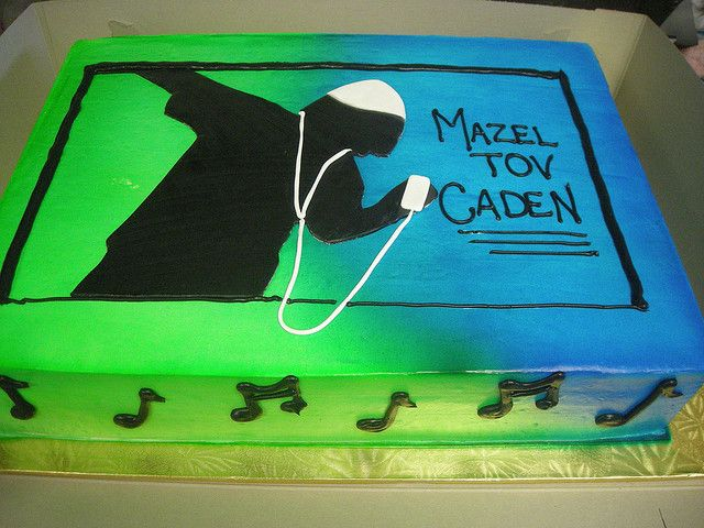 Bar Mitzvah Cake (116) | Flickr - Photo Sharing!