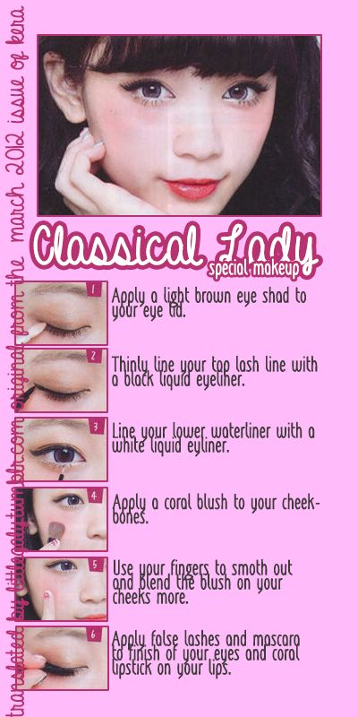 Best 25 harajuku makeup ideas on pinterest kawaii makeup gyaru classical lady special makeup tutorial from the march 2013 issue of kera ccuart Choice Image