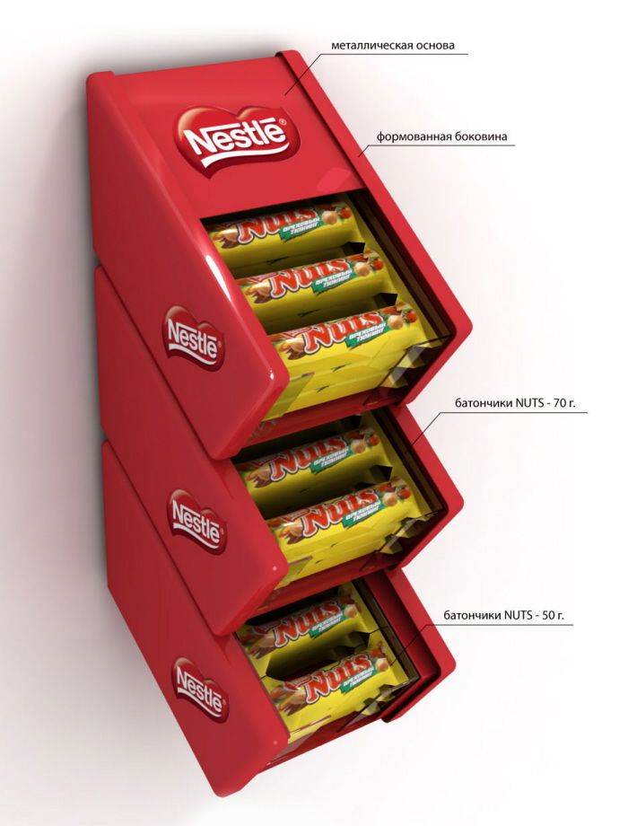 Point of Purchase Design | POP Design | Confectionary POP | P.O.S.M. | Barquettes & shelfsystems by Stanislav Tsybulsky at Coroflot.com