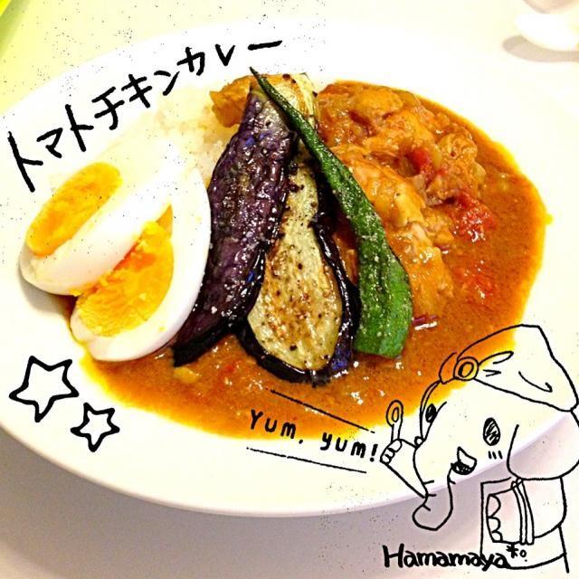 スープカレーです。お肉は手羽元。圧力鍋で煮込むのでお肉ホロホロ、軟骨まで食べれます。 今日はゆで卵、茄子、オクラを乗せてみました。 - 54件のもぐもぐ - トマトチキンカレー by hamamaya