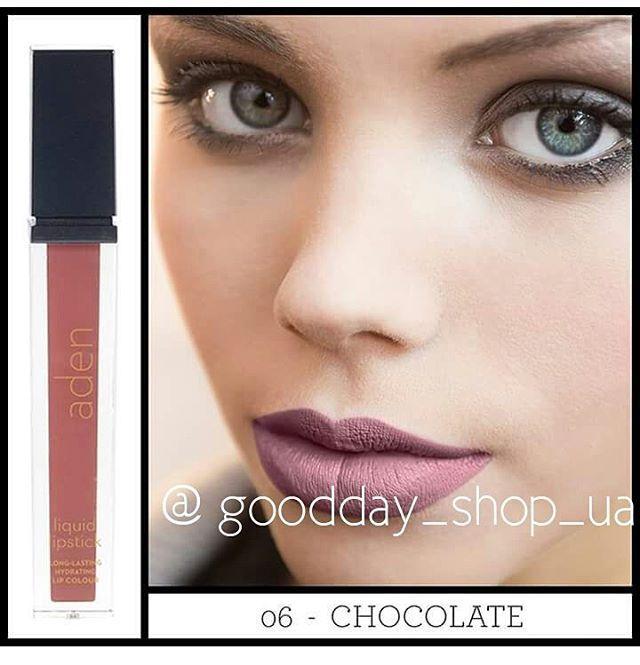 👄матовые помады ТМ Aden👄UA (@goodday_shop_ua) в Instagram: «Самый популярный #оттенок у наших покупателей #aden6 Идеально подчеркнет любой макияж. В наличии…»