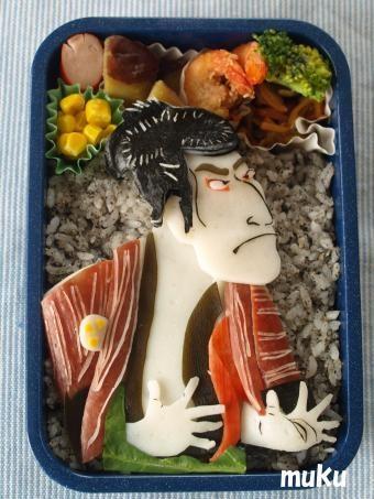 Ukiyo-e. Arte.