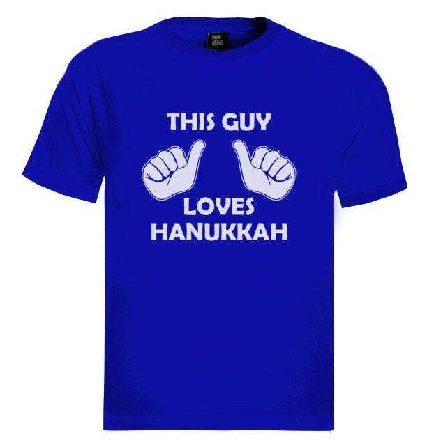 The Essential Hanukkah Gift Guide: Israeli-T [GIVEAWAY]