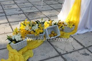 Κίτρινος Γάμος