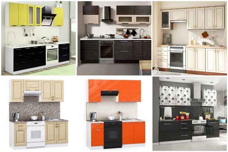 Купить прямую кухню готовую дешево