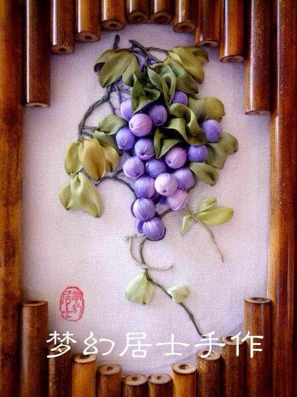 My Silk Ribbon Embroidery Work--Sweet Grape