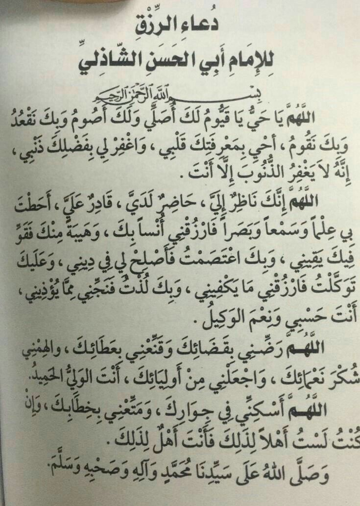 100 Raw Pure Organic Natural Kyrgyzstan White Honey عسل ابيض مجرى قرغيزستان Ebay Islam Facts Quran Quotes Love Islamic Love Quotes