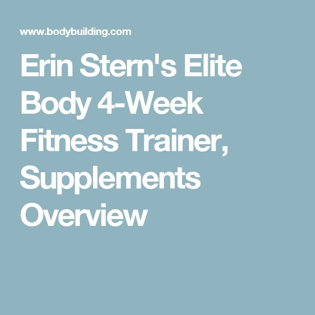Erin Stern's Elite Body 4-Week Fitness Trainer, Supplements Overview