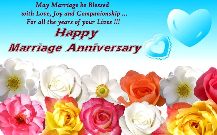 Funny Wedding Anniversary Wishes for Sister
