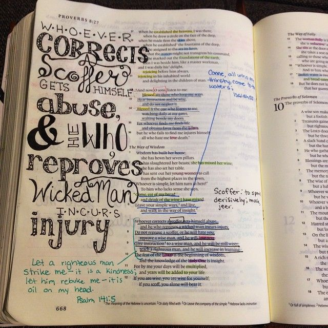 If there is a verse that I needed to readhellip