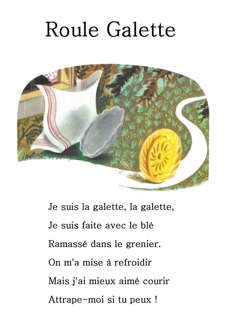 """Paroles de la chanson """"Roule Galette"""""""