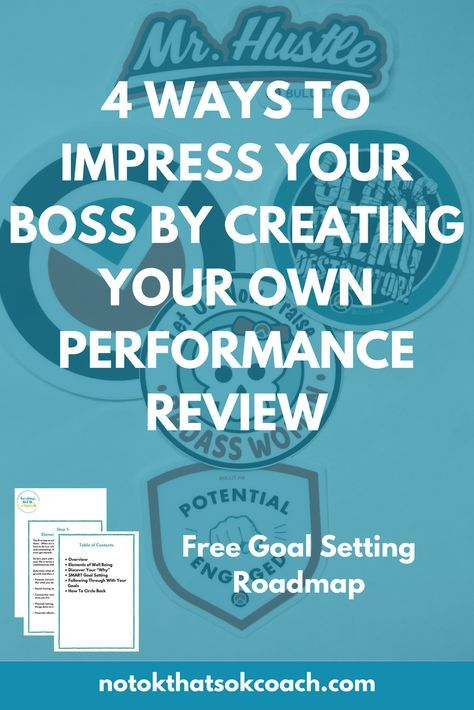 11 best Performance Reviews images by Susan King on Pinterest