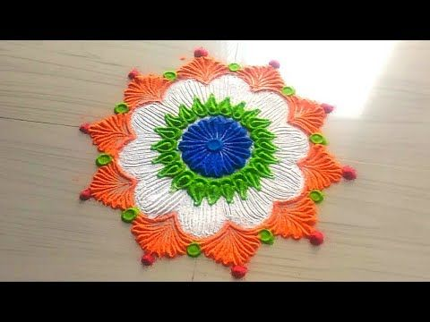 Republic day/independence day special awesome rangoli designs by Jyoti Rathod - YouTube