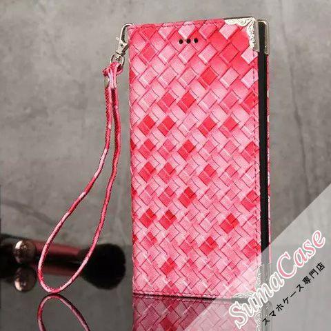 BOTTEGA VENETA ボッテガヴェネタ ブランド iPhone7Sケース 革編み ビジネス風 手帳型 二つ折り 財布付き カード収納 PUレザーケース iPhone8 iPhone7 iPhone6S/6 Plus