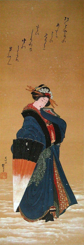 grabados japoneses de mujeres con sombrilla - Buscar con Google