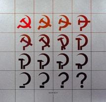 Davide Boriani, Redesign, 1993