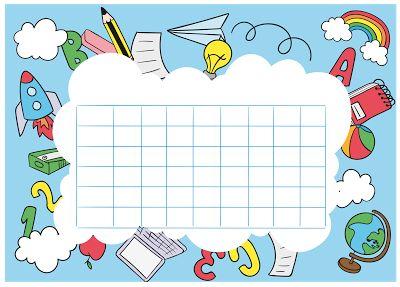 Портфолио для детского садика и школы: Сетка занятий и чистый шаблон