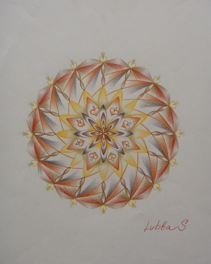 'Grounding Mandala' Mandala to help you stay grounded with both of your feet on Mother Earth ;)  Material: Crayons on Paper Size: A3