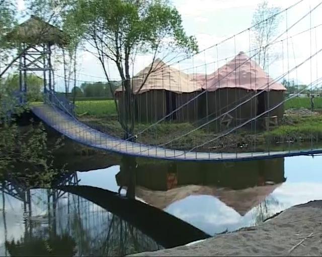 Mix Natura Parc