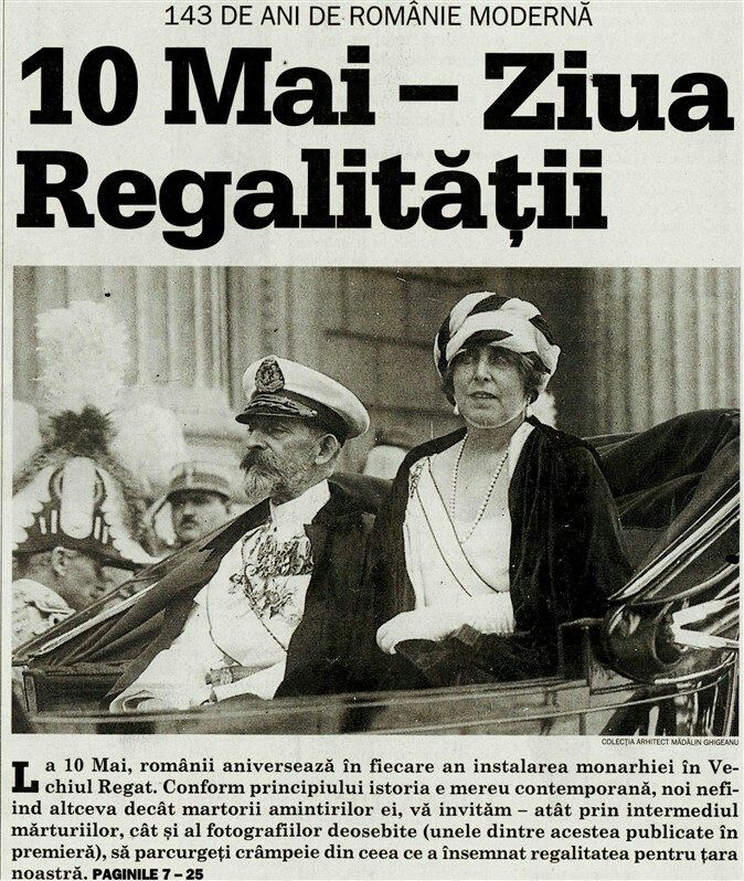 King Ferdinand and Queen Marie of Romania, in a 2009 publication.